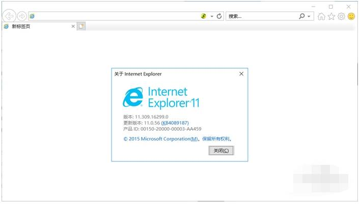 ie 11浏览器官方下载for win10